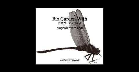 Bio Garden With