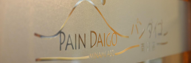 pain daigo